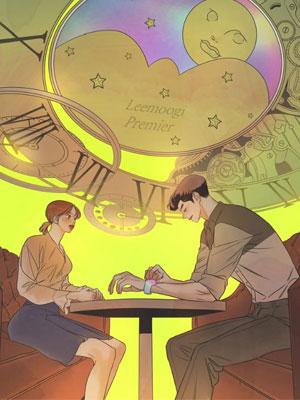第N次恋爱漫画